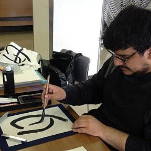 Catedrático Mexicalense convocado para ofrecer Conferencias en Japón