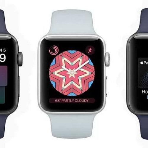 Así es el nuevo Apple Watch Series 3