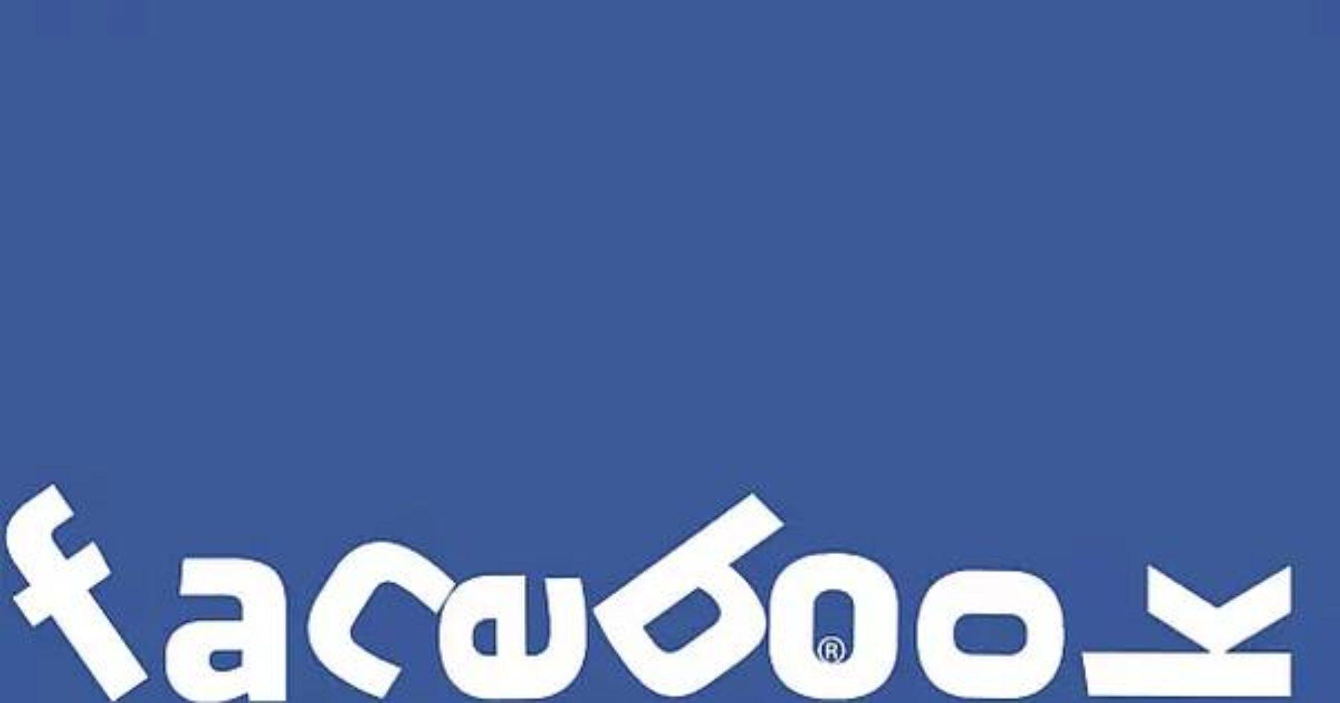 Medidas de seguridad para que tus datos personales de Facebook estén a salvo