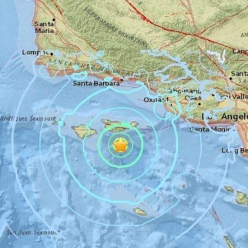 Sacude sismo de 5,3 costa de California