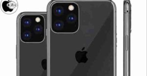 Iphone con 3 Camaras